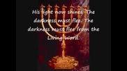 Исус Е Светлина Yeshua Is the Light with Lyrics Messianic - Youtube