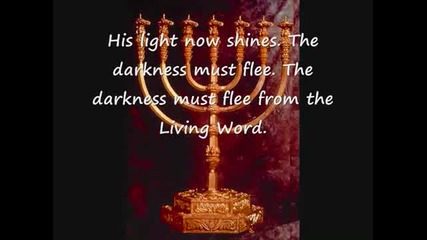Исус Е Светлина Yeshua Is the Light with Lyrics Messianic - Youtube