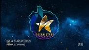 DREAM STARS RECORDS - НЯМА СПИРАНЕ