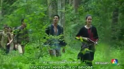 Weir Sukollawat - Pachara Montra_bgsub1.avi