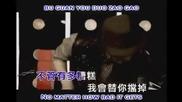 Wei Cheng Dong feat . Champion & Wu Hu Jiang & Cheng - Dui Shou ( Ko 3an Guo opening )