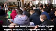 Богомил Йорданов - Моята история от 2012 до 2017 г.