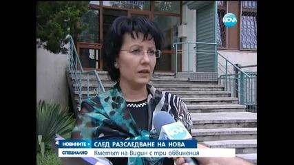 Кметът на Видин е с три обвинения след разследване на Нова - Новините на Нова 01.08.2014