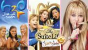 Детство мое: Ако си израснал през ранните 2000, със сигурност помниш тези сериали!