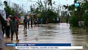 Ураганът Матю погуби седем души в Хаити и Доминикана