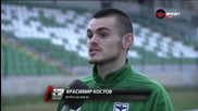 Играчът на мача Краси Костов: Нормално е да сме разочаровани