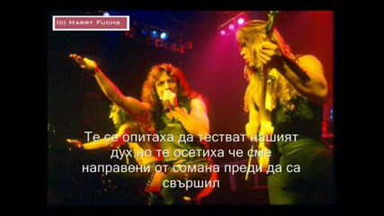 Manowar - Brothers Of Metal [ Demo 1986] + Bg Subs