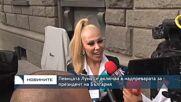 Певицата Луна се включва в надпреварата за президент на България