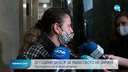 20 години затвор за Викторио Александров, прокуратурата протестира