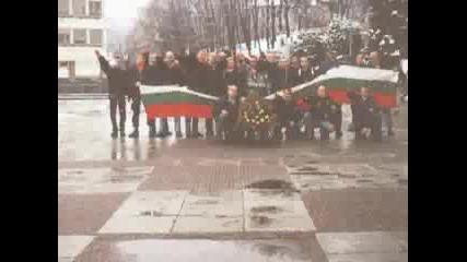 Bulgarian Skinheads
