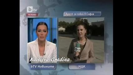 Kaisieva Gradina - Революция по джапанки ( instr. Qvkata Dlg )