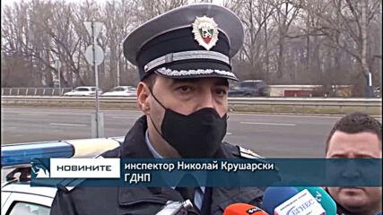 """Пътна полиция стартира акция """"Скорост"""""""