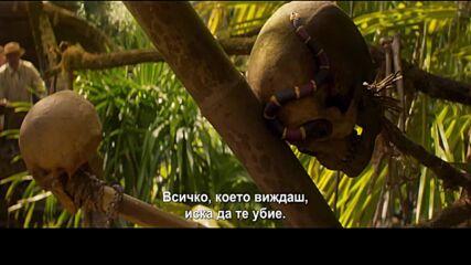 """Круиз в джунглата - клип """"Легендата е истинска"""""""