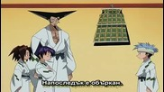 [ Bg Sub ] Shaman King 34