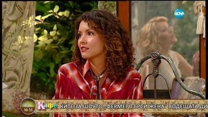 Диди Тодорова - за живота на участниците във втория сезон на