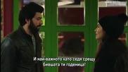 Kara Para Ask - 32 епизод - Елиф и Йомер се карат bg sub
