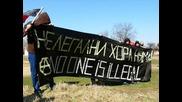 Български анархисти на протест за правата на имигрантите