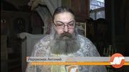 Частица от мощите на св. Николай Мирликийски. По молитвите на Твоя светител, Господи, помилуй ни!