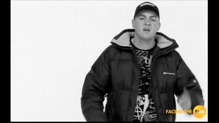 Ъпсурт - 3 в 1 [official Hd Video]