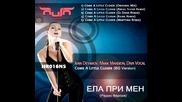 Ivan Deyanov feat. Diva - Ела При Мен (radio Edit)