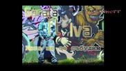 Gerata ft Iva - Кога ще се събудим