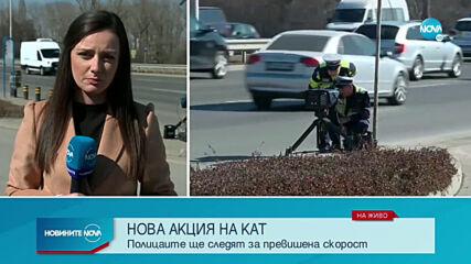 """НОВА АКЦИЯ: Включват всички камери на """"Пътна полиция"""" в битката с джигитите"""