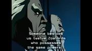 [високо Качество]guyver The Bioboosted Armor - 13