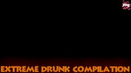Само пияници и смях!