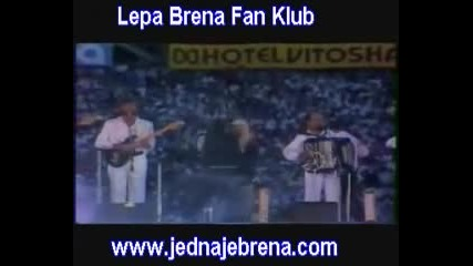Lepa Brena - Koncert Bugarska - Mile voli disco 1 dio