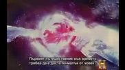 Вселената: Необяснени загадки S02 E11