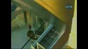 Ескалатор (смях)