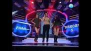Смях! Рафи като Maroon 5 от 27.03.2013