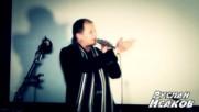 Руслан Исаков - 10 Минут На Знакомство