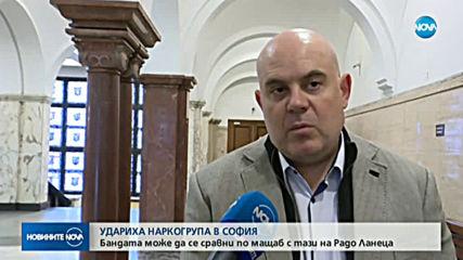Удариха наркогрупа в София, има над 10 задържани