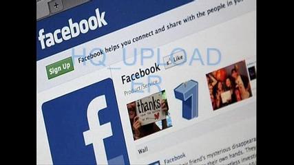 Хакери ще атакуват фейсбук на 5 ноември !