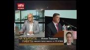 Атака поиска оставката на министър Ненчев /01.10.2015 г./