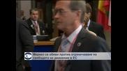Меркел се обяви против ограничаване свободата на движение в ЕС