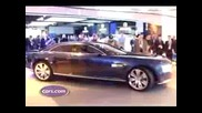 Най - Ford Interceptor Concept