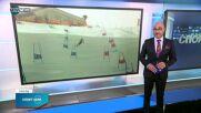 Спортни новини на NOVA NEWS (23.10.2021 – 14:00)