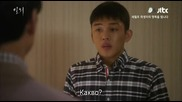 [easternspirit] Secret Love Affair (2014) E14 1/2