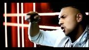 Sean Paul - So Fine Hd 720p