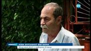 Откриха труп на мъж във Варна - следобедна