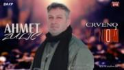Премиера!!! Ahmet Zulic - 2017 - Crveno vino (hq) (bg sub)