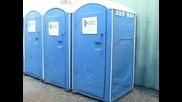 Колко ли войника могат да влязят в тоалетна