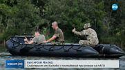 Български снайперист впечатли военни от НАТО, уцели мишена от 1,5 км