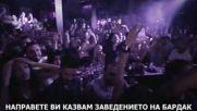 Giotis ft Tsalikis ஐ♥.ஐ~ В Заведението Bg Prevod