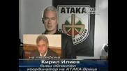 Кирил Илиев - Враца спечелил делото срещу Сидеров.