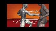 Човешкото Тяло - Карате Удар с Юмрук