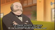 [ Bg Sub ] Itazura na Kiss Епизод 14