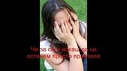 Pashalis Terzis - Den Thelo ( + Превод)